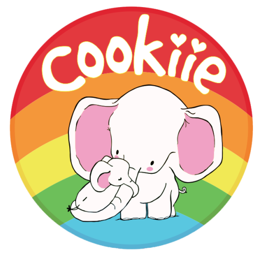 cropped-Cookiie-Logo-Copy